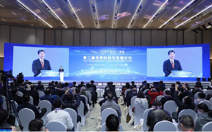 Image de présentation The Second World Science and Technology Development Forum Opened in Beijing